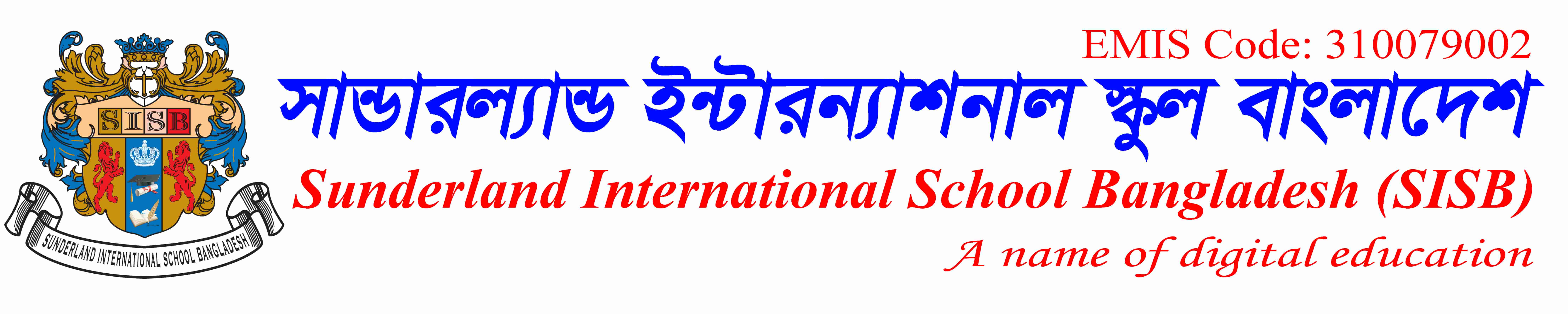 Sunderland International School Bangladesh (SISB)